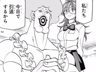 【ジャンプ7号感想】背すじをピン!と 第82話「思いをつなぐ」