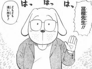 冨樫義博先生「鳥山明先生は神。天上人。鳥山明先生がいなければジャンプで漫画続けてない」