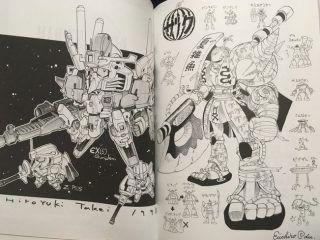 ワンピースの尾田栄一郎先生が描いた「機動戦士ガンダム」が上手すぎwwwwwww