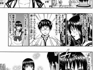 ジャンプの斉木楠雄のΨ難とかいう良質なラブコメ漫画wwwwwwww