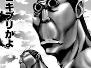 三大ブームの終わったステマ漫画「テラフォーマーズ」「ワンパンマン」「宇宙兄弟」あと一つは?