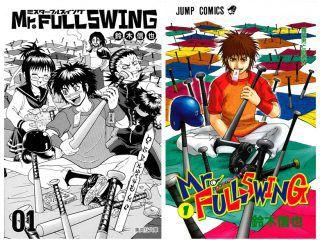 ミスフルの鈴木信也先生が描いた「娘へ ~将来死にたくなったらコイツを読め~」という漫画が感動すると話題に