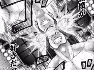 【ネタバレ注意】火ノ丸相撲 135話「バカとバカ2」【ジャンプ14号2ch感想まとめ】