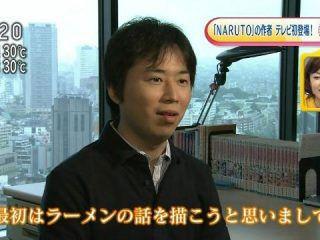 【ネタ】岸本先生「実は僕、NARUTOの登場人物と意思疏通を取ることができるんですよ。」