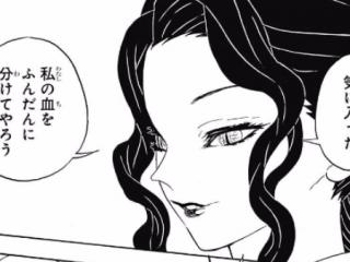 【ネタバレ注意】鬼滅の刃 52話「冷酷無情」【ジャンプ14号2ch感想まとめ】