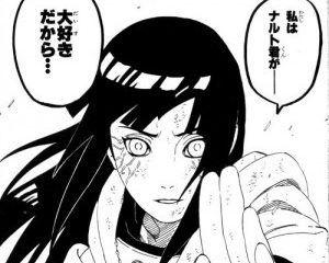 NARUTOの7代目火影ナルト、ハズレ嫁を引く(画像あり)