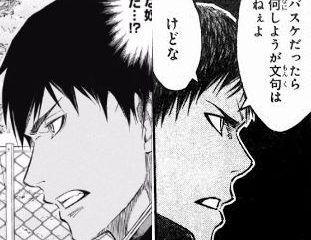 【ロボレーザービーム】鳩原呂羽人→黒子、三浦鷹山→青峰にしか見えないんだが・・・・