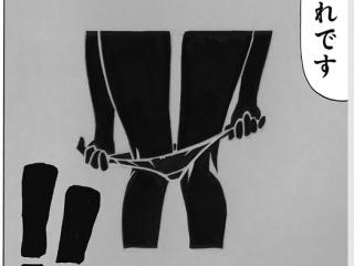 矢吹健太郎先生の描いたトレイのシンボルマーク、削除される・・・