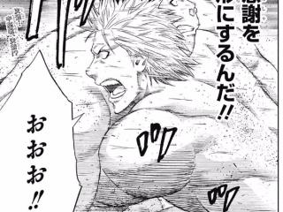 【ネタバレ注意】火ノ丸相撲 141話「勝ちたい!!」【ジャンプ20号2ch感想まとめ】