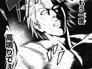 【ネタバレ注意】火ノ丸相撲 142話「どうだった…?」【ジャンプ21・22号2ch感想まとめ】