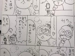 【絶賛】ジャンプ漫画家が「嫁を観察した漫画」をTwitterに公開して大人気!!読者「こんな萌える嫁いねぇ」
