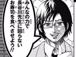 ジャンプ読者俺、今週の『青春兵器ナンバーワン』を読み単行本購入を決意!!