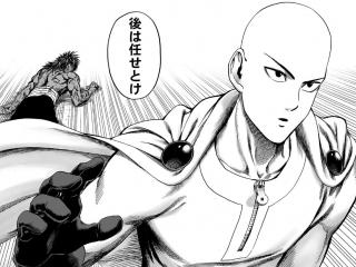 【速報】村田版「ワンパンマン」、更新される(画像あり)