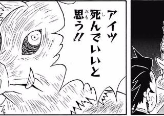 【ネタバレ注意】鬼滅の刃 62話「悪夢に終わる」【ジャンプ25号2ch感想まとめ】