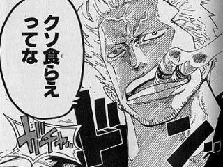 【ワンピース】尾田先生、禁煙席と喫煙席を間違えてない??(画像あり)