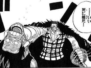 【ワンピース】クロコダイルとかいう未来の海賊王ルフィを2回も負かした男wwwwww(画像あり)