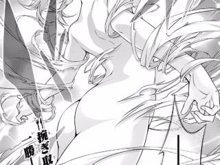 【ネタバレ注意】食戟のソーマ 214話「強者たる所以」【ジャンプ24号2ch感想まとめ】