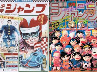 ジャンプ50周年記念で「復刻版 週刊少年ジャンプ」発売決定!伝説の作品がそのまま甦る