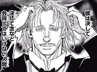 ハンターハンターのツェリードニヒ王子、あの大物感で念を使えないwwwww