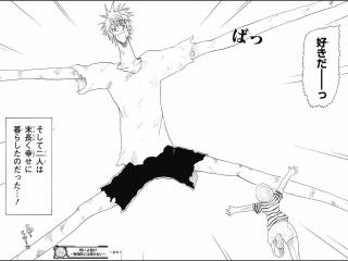 【ジャンプ31号読み切り感想】「想いよ届け ~物理的には届かない~」仁科翔