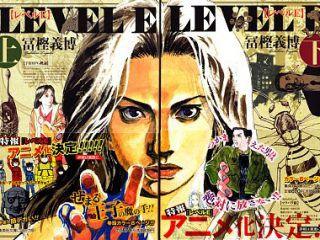 なんで冨樫先生の最強漫画「レベルE」って面白いのに流行らなかったの?