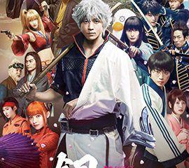 【朗報】実写映画『銀魂』中国での興行収入は3日間で10億円突破!日本実写映画として新記録を樹立