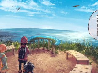 【ネタバレ注意】さぐりちゃん探検隊 4話「鋸山(前編)」【ジャンプ+2ch感想まとめ】