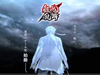 """銀魂のゲーム化決定!タイトルは「銀魂乱舞」。ジャンルは""""サムライ乱戦アクション"""" PS4/PS Vita用で発売"""