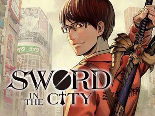 【読み切り】SWORD IN THE CITY【ジャンプ+2ch感想まとめ】