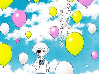 【ネタバレ注意】青のフラッグ 18話 【ジャンプ+2ch感想まとめ】