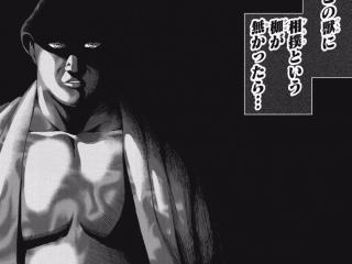 【ネタバレ注意】火ノ丸相撲 168話「暴走!!」【ジャンプ49号2ch感想まとめ】