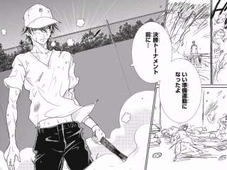 今月の「テニスの王子様」、作画崩壊してしまう・・・(画像あり)