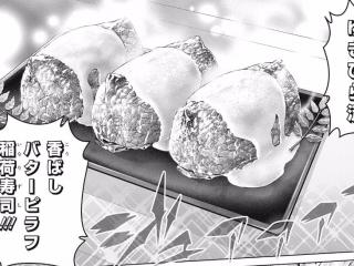 【創真vs斎藤】「食戟のソーマ」の主人公さんが出した料理が美味しくなさそうなんだけど・・・