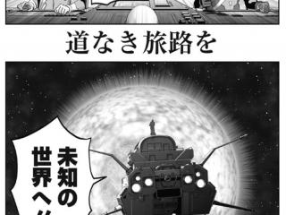 【大団円】「彼方のアストラ」最終話【ジャンプ+2ch感想まとめ】