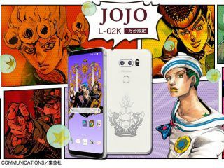 30周年記念で「ジョジョスマホ」が1万台限定で発売決定!!気になるお値段は・・・
