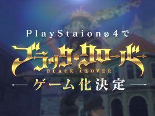 【速報】「ブラッククローバー プロジェクトナイツ」、PS4でゲーム化決定!!