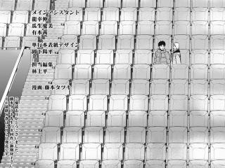 【ネタバレ注意】「ファイアパンチ」最終話【ジャンプ+2ch感想まとめ】