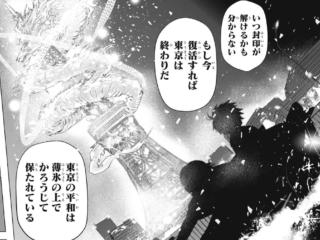 【ネタバレ注意】BOZEBEATS – ボウズビーツ 3話「東京環状フルスロットル」【ジャンプ9号2ch感想まとめ】