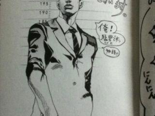 ジョジョの荒木飛呂彦先生の描いた少女漫画のキャラwwwwwww(画像あり)