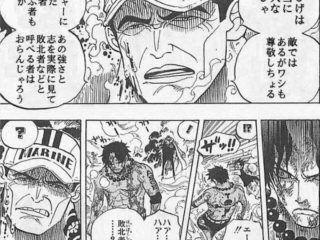 尾田栄一郎先生、「敗北者」のネタを使うwwwww