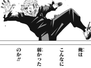 【ネタバレ注意】呪術廻戦 7話「呪胎戴天 -弐-」【ジャンプ20号2ch感想まとめ】