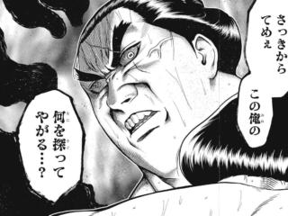 【ネタバレ注意】火ノ丸相撲 187話「刃皇と童子切安綱1」【ジャンプ18号2ch感想まとめ】
