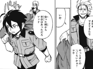 【ネタバレ注意】ジガ-ziga- 3話「決意→それから」【ジャンプ18号2ch感想まとめ】