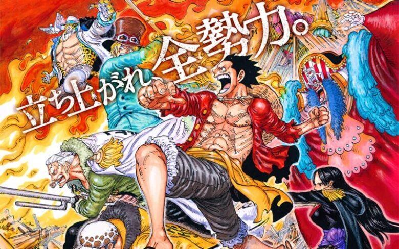 ジャンプ漫画の劇場版アニメ、「オリジナルストーリーで面白い作品」がワンピースだけ!!!